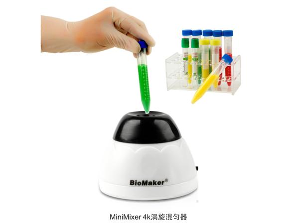 MiniMixer 4k迷你涡旋混匀器